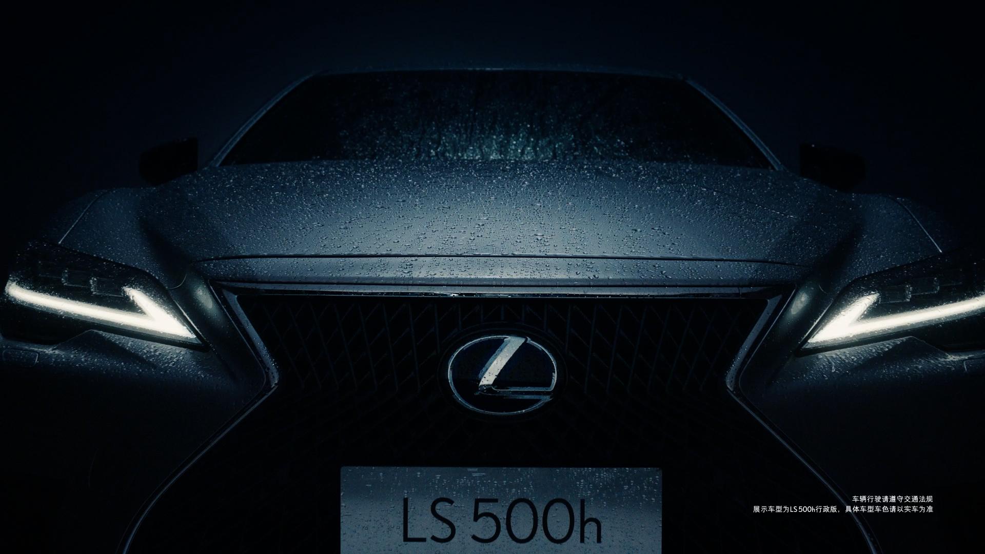 hyve.audio - audio post-production | lexus ls500h